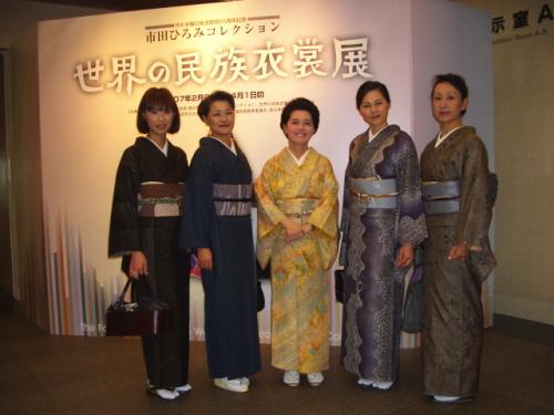 世界の民族衣裳展