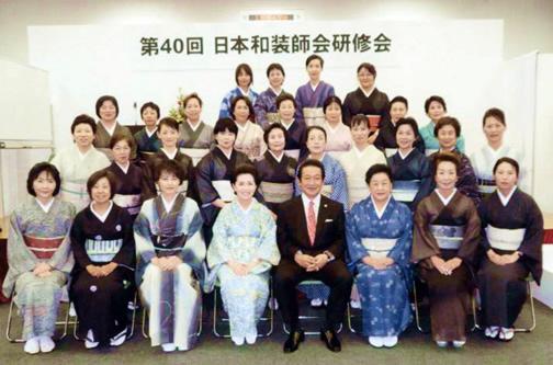 第40回 日本和装師会研修会