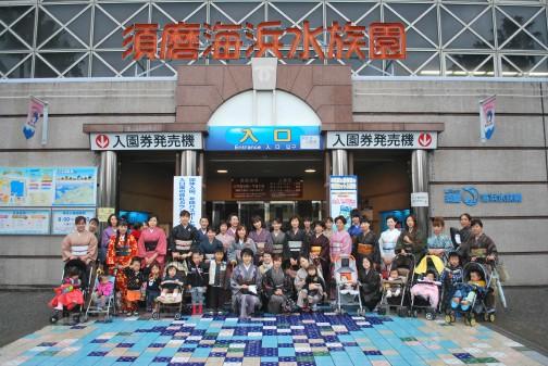 彩の会散策会『須磨海浜水族園』
