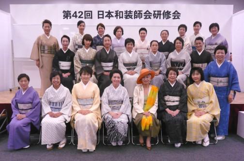 第42回 日本和装師会研修会
