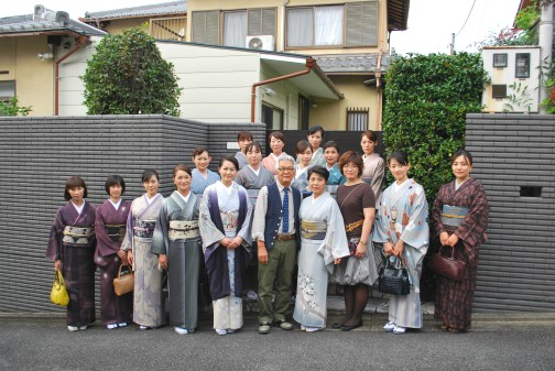 京都産地研修