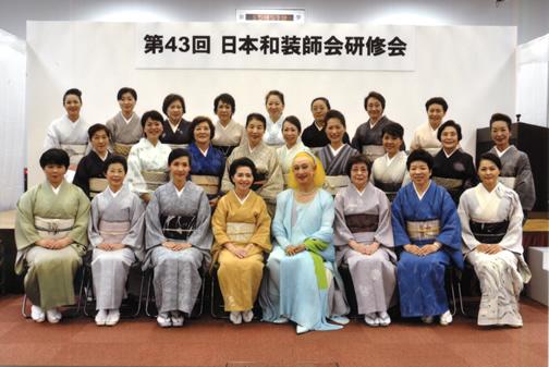 第43回 日本和装師会研修会