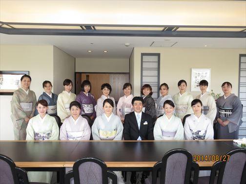 和食のマナー講習会