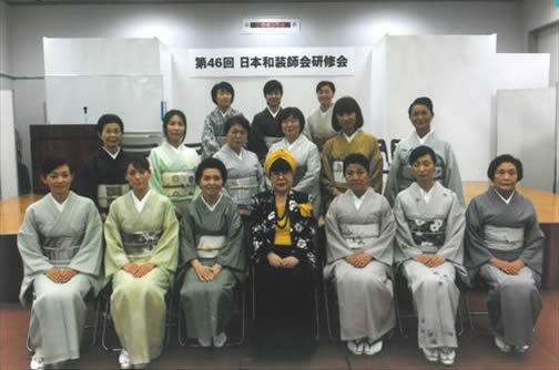 第46回 日本和装師会研修会