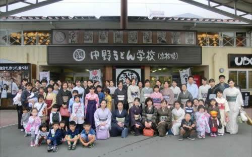 秋の散策会 高松うどん学校・栗林公園